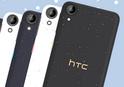 HTC DESİRE 530, 630 VE 825 TANITILDI