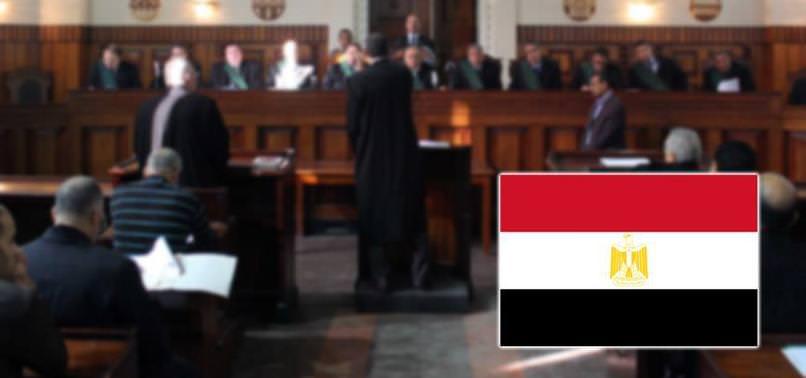 MISIR'DA 33 HAKİM EMEKLİLİĞE SEVK EDİLDİ