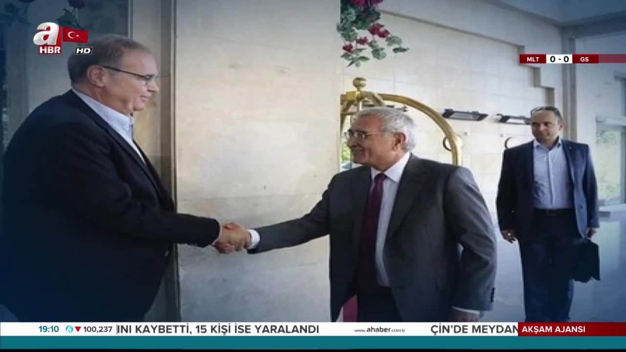CHP ve İyi Parti'den IMF ile gizli görüşme |Video