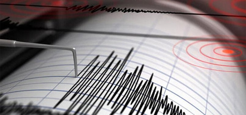 Malatyada deprem mi oldu? Malatya son dakika deprem! AFAD, Kandilli Rasathanesi son depremler...