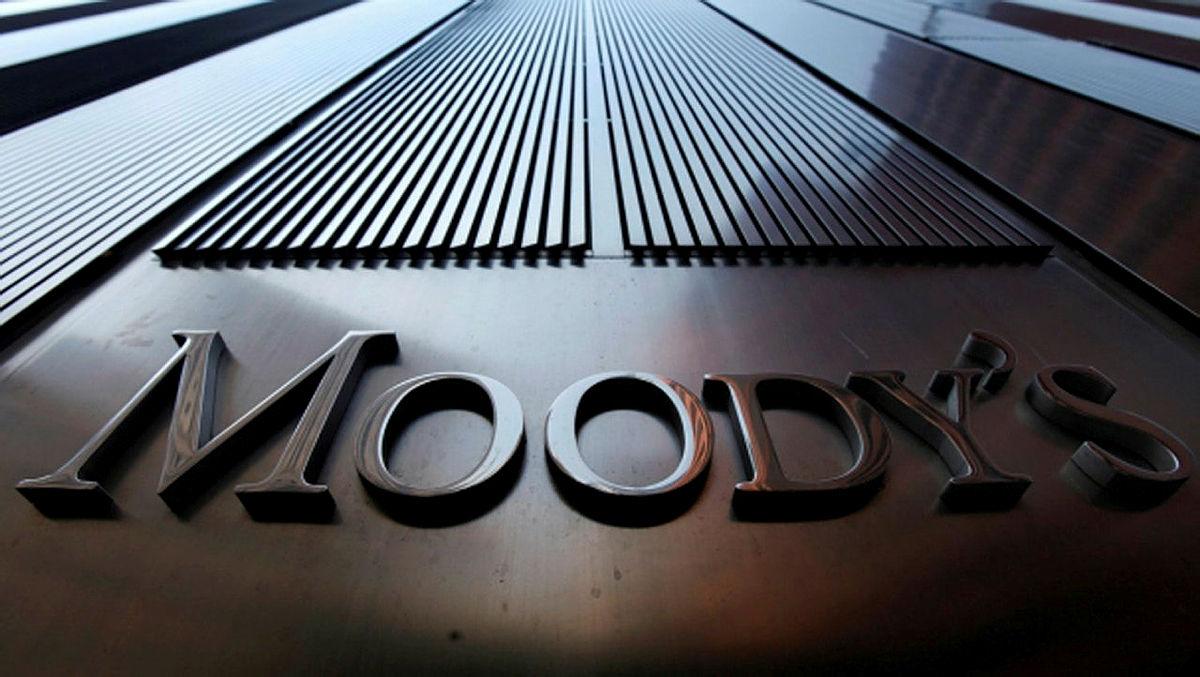 Moodysten Türkiye açıklaması geldi: 5 yılda en az iki katına yükselecek
