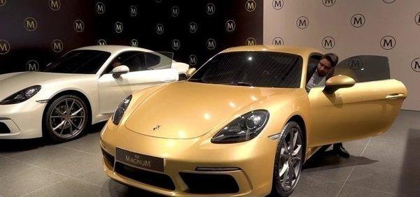 Magnum Porsche çekiliş sonuçları ne zaman açıklanacak? Magnum Porsche çekiliş tarihi belli mi, açıklandı mı?