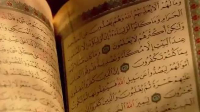 UNUTMA - Müslümanın en zor imtihanı!